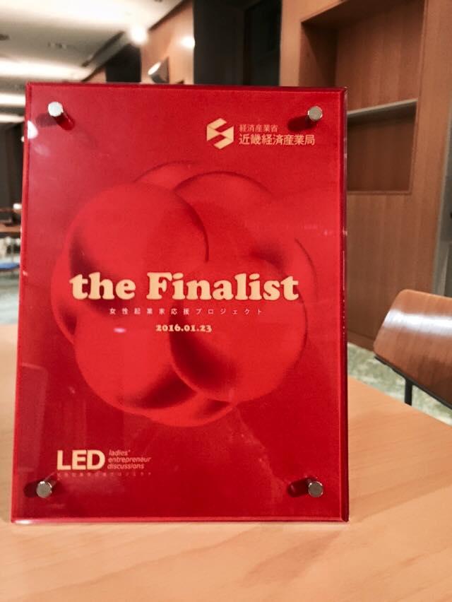 LED商工会6