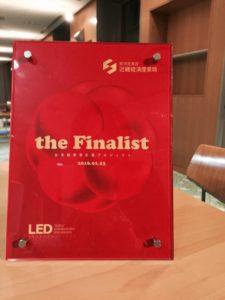 LED関西2