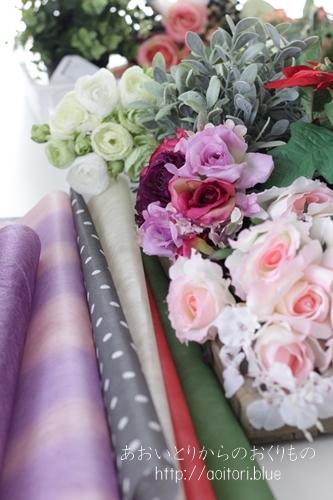 花束ブーケ鉢花ラッピングとリボンの作り方あおいとりからのおくりもの