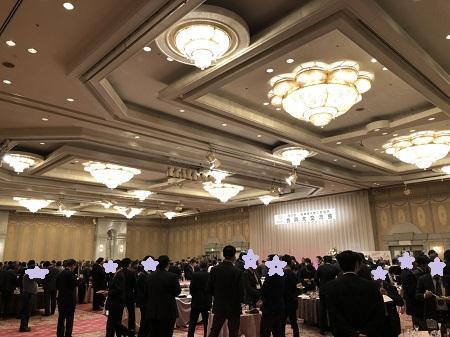 阪神間4商工会議所宝塚ホテルあおいとりからのおくりもの