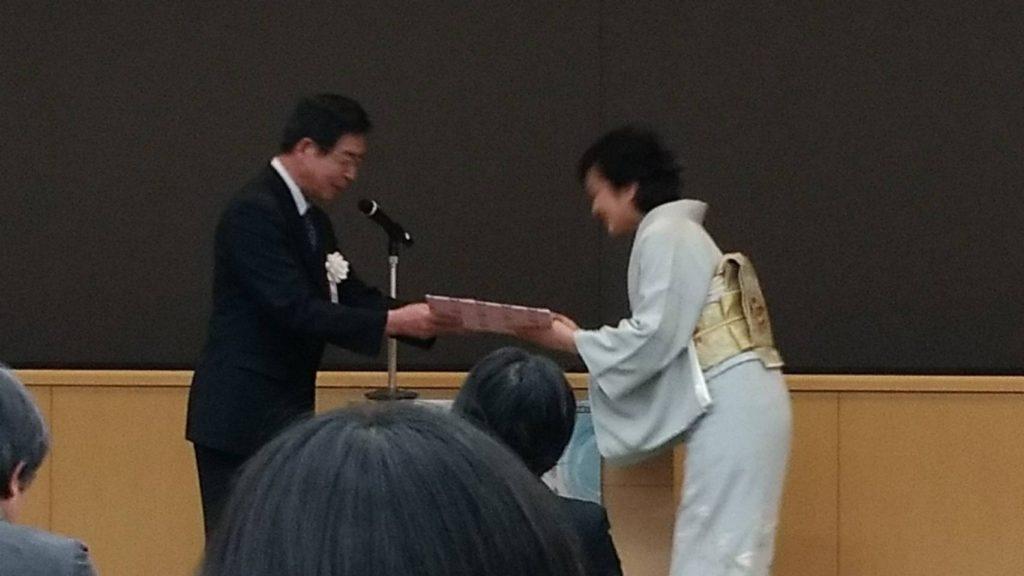 ラッピング教室あおいとりからのおくりもの京都女性起業家賞京都府知事奨励賞受賞