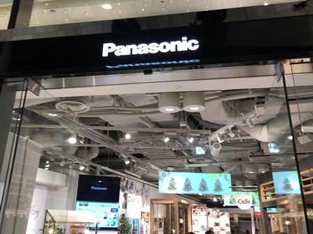 Panasonicショールームグランフロント大