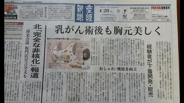 産経新聞アボワールインターナショナル株式会社